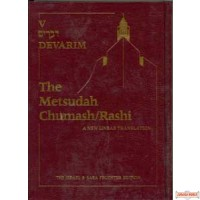 The Metsudah Chumash - Devarim