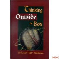 Thinking Outside the Box #1 Bereishis