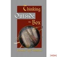Thinking Outside the Box  #2 Shemos