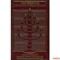 The Mishna H/E  Zeraim - #1
