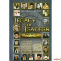 A Legacy of Leaders