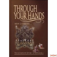Through Your Hands