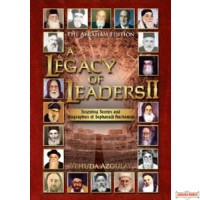 A Legacy of Leaders #2