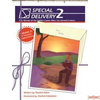 Special Delivery #2 - A Treasure Called Shema