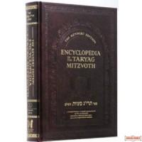 Encyclopedia of the Taryag Mitzvos #3  (Mitzvos 39-71