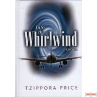Into the Whirlwind  -  Novel