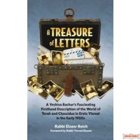 A Treasure of Letters