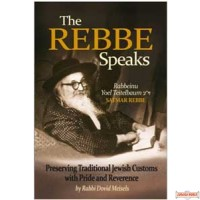The Satmar Rebbe Speaks