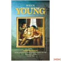When They Were Young - Vol 1