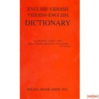 English-Yiddish Yiddish-English Dictionary - Small
