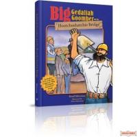Big Gedaliah Goomber and the Hootcheehatchie Bridge, Book/CD