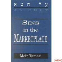 Al Chet: Sins in the Marketplace