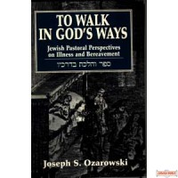 To Walk in G-d's Ways