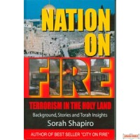 Nation On Fire  Terrorism in the Holy Land