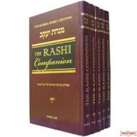 The Rashi Companion - Vayikra