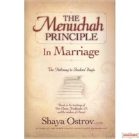 The Menucha Principle - In Marriage