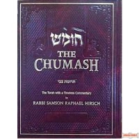 The Chumash - Rabbi Samson Raphael Hirsch