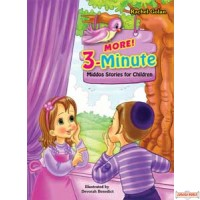 More! 3- Minute Middos Stories for Children (#2)