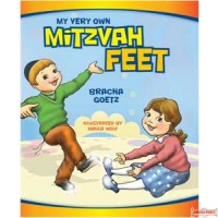 My Very Own Mitzvah Feet - Board Book