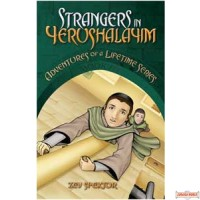 Strangers in Yerushalayim
