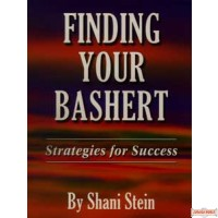 Finding Your Bashert