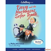 Lite Boy #4 - Dovy and the Hachnasas Sefer Torah Book/CD