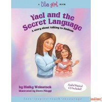 Yael and the Secret Language Book/CD (#12)
