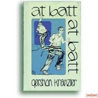 At B.A.T.T.