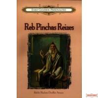 Reb Pinchas Reizes