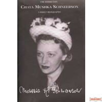 The Rebbetzin Chaya Mushka - Hardcover