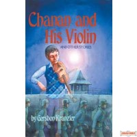 Chanan and His Violin and Other Stories