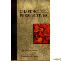 Chasidic Perspectives, A Festival Anthology