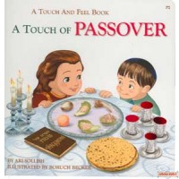 A Touch of Passover