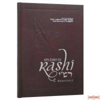 Studies in Rashi #1 - Bereishis