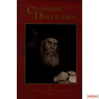 Chasidic Discourses - Vol. 1