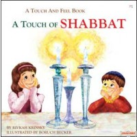 A Touch of Shabbat - Touch & Feel Board Book