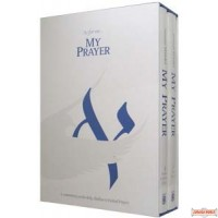 My Prayer 2 vol Set - H/C Boxed