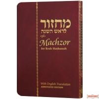 Chabad Hebrew English Machzor Rosh HaShanah - Compact Annotated Edition