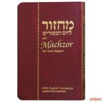 Chabad Hebrew/English Machzor Yom Kippur - Compact Annotated Edition