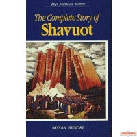 The Complete Story Of Shavuot - Hardcover