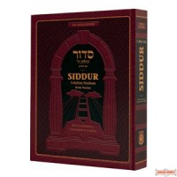 Chabad Siddur (with explanatory translation and insights)