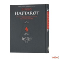 Sefer Haftarot with an Interpolated English Translation & Commentary