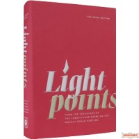 Lightpoints from the teachings of the Lubavitcher Rebbe on the weekly Torah portion