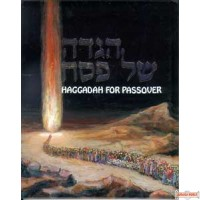 Children's Chabad Haggadah - Large