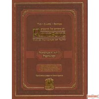 Rambam 13 Principles of Faith 6 & 7 - Prophecy