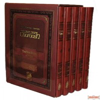 5 Vol set of the Gutnick Heb/Eng Chumash - Unboxed Set