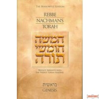 Rebbe Nachman's Torah (Insights) #1 Bereishis