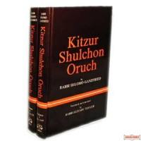 Kitzur Shulchan Aruch, 2 Vol. Set