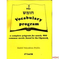 The Chumash Vocabulary Program