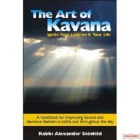 The Art of Kavana